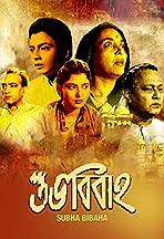 Shubha Bibaha