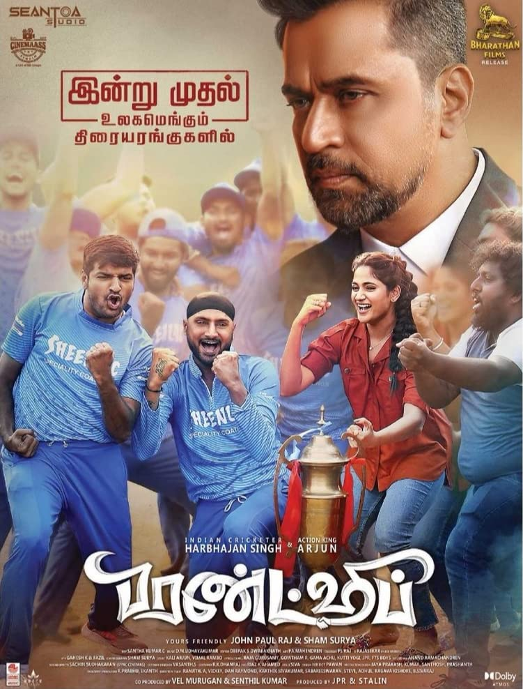 Friendship (2021) Tamil HDRip 400MB ESub Download