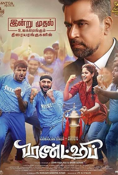 Friendship (2021) DVDScr Tamil Movie Watch Online Free