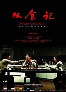Best torrent sites to download english movies Shuang shi ji [1020p]
