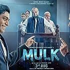 Neena Gupta, Rishi Kapoor, Manoj Pahwa, Ashutosh Rana, Simran Nisha, and Taapsee Pannu in Mulk (2018)