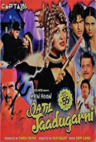 Poonam Dasgupta and Raza Murad in Main Hoon Qatil Jaadugarni (2001)