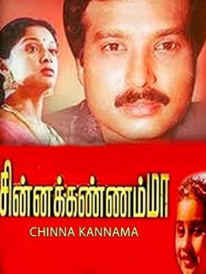 Where to stream Chinna Kannamma