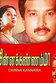 Chinna Kannamma (1993) film en francais gratuit