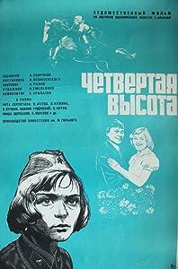 Sites download full english movies Chetvyortaya vysota by none [Mkv]