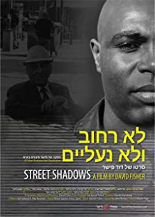 Street Shadows (2015)