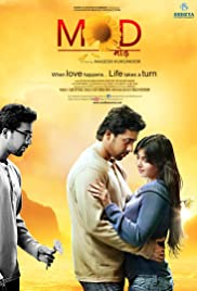 Mod (2011) Full Movie Watch Online Download Free thumbnail