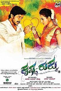 Watch full movie downloads Krishna Rukku [Full]