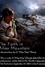 The Faith in Ailao Mountain (2014)