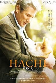 Primary photo for Hachi: A Dog's Tale