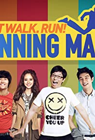 Primary photo for Running Man