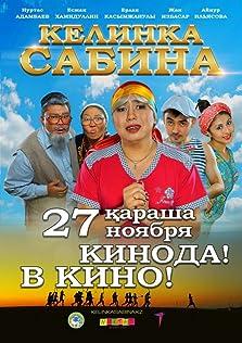 Kelinka Sabina (2014)