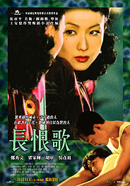 Everlasting-Regret-2005-CHINESE-1080p-BluRay-H264-AAC-VXT