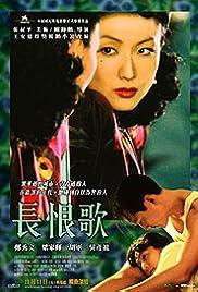 Changhen ge Poster