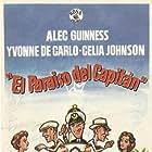 Alec Guinness, Yvonne De Carlo, and Celia Johnson in The Captain's Paradise (1953)