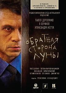 Movie tube ver online Obratnaya storona Luny, Svetlana Smirnova-Martsinkevich, Mikhail Grubov [x265] [hd1080p] [BDRip]