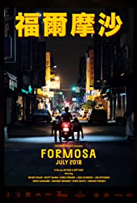 Primary photo for Formosa