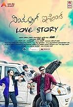 Simpallag Innondh Love Story