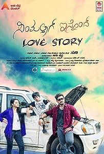 Watch free movie now online full movie Simpallag Innondh Love Story [4K]