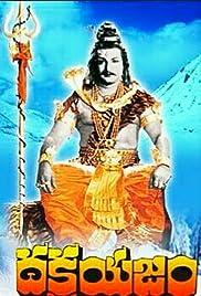 Dakshayagnam Poster