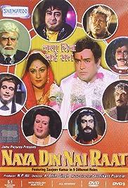 Naya Din Nai Raat Poster