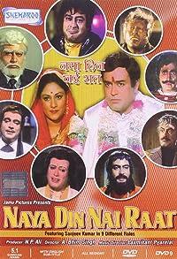 Primary photo for Naya Din Nai Raat