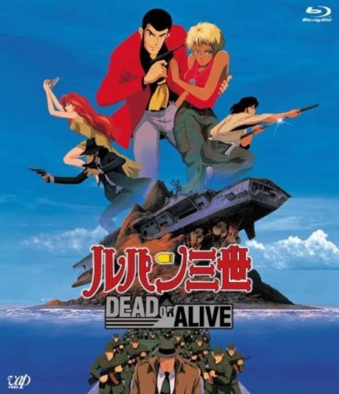 Rupan sansei: Dead or Alive