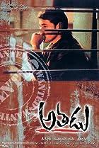 Athadu (2005) Poster