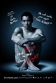 Red wine in the dark Night (2015) คืนนั้น