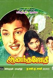 Aananda Jothi Poster