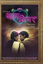 Jaan Jigar Beloved 2018 Hindi Short Film Voot WebRip 50mb 480p 150mb 720p 1GB 1080p