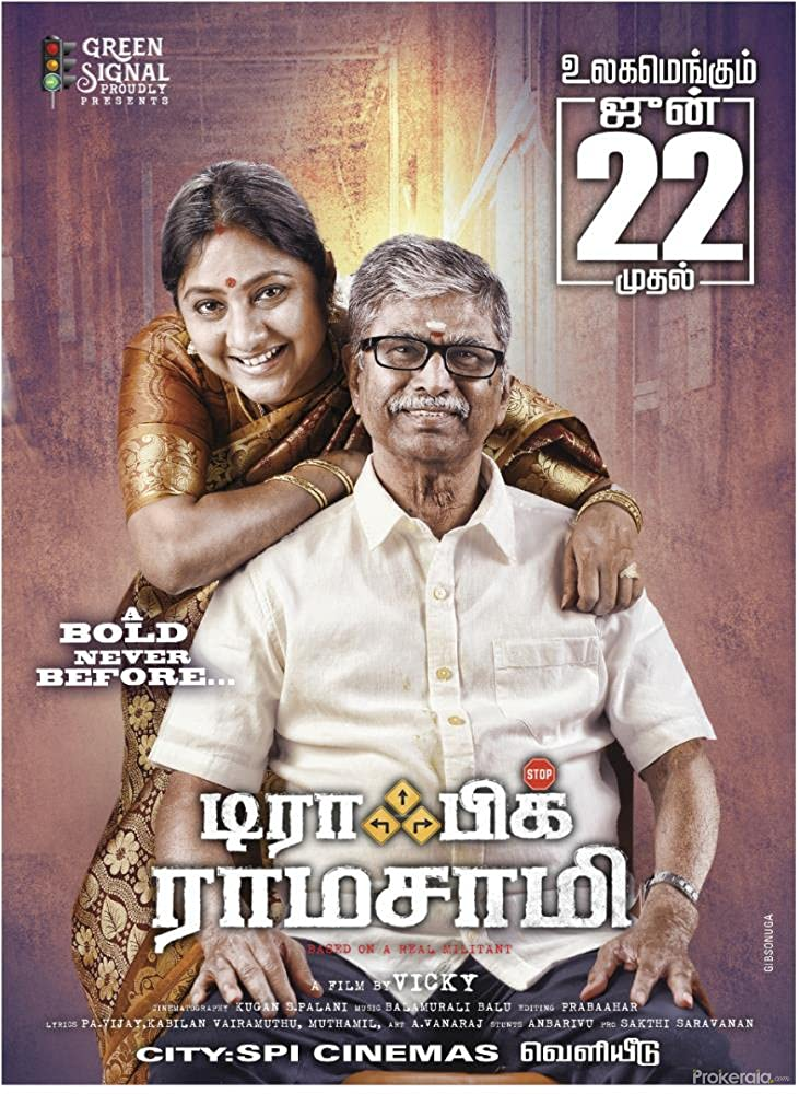 Traffic Ramasamy Movie Poster