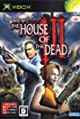 The House of the Dead III (2002) Poster