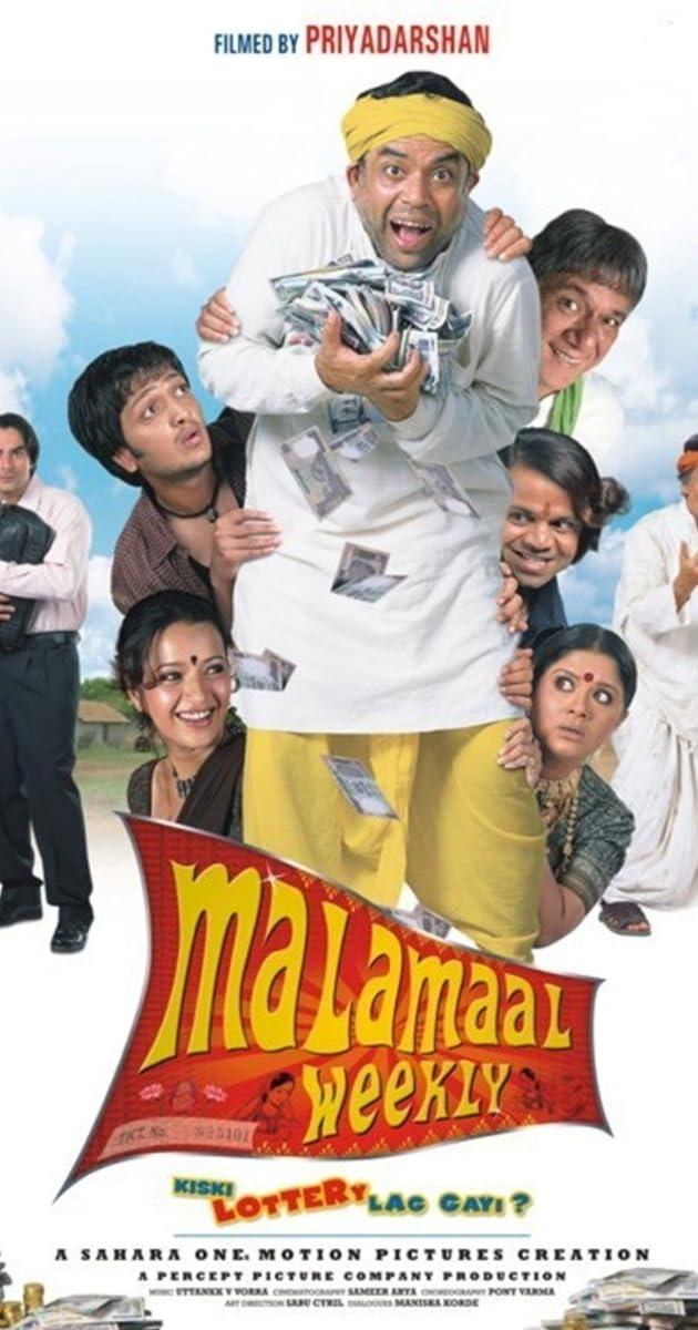 download Malamaal Weekly movie