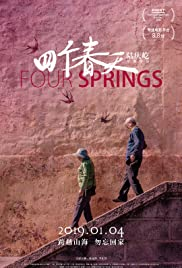 Four Springs Poster
