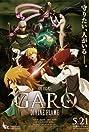 Garo: Divine Flame