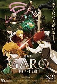 Garo: Divine Flame (2016) 720p
