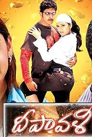 Deepavali (2008)