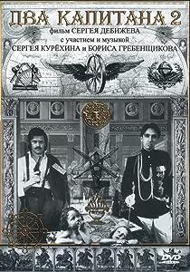 Google play movie downloads Dva kapitana II none [1920x1600]