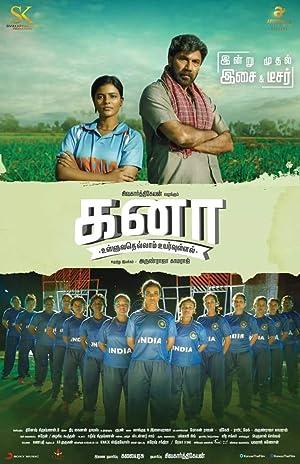 Kanaa (2018) Movie Poster
