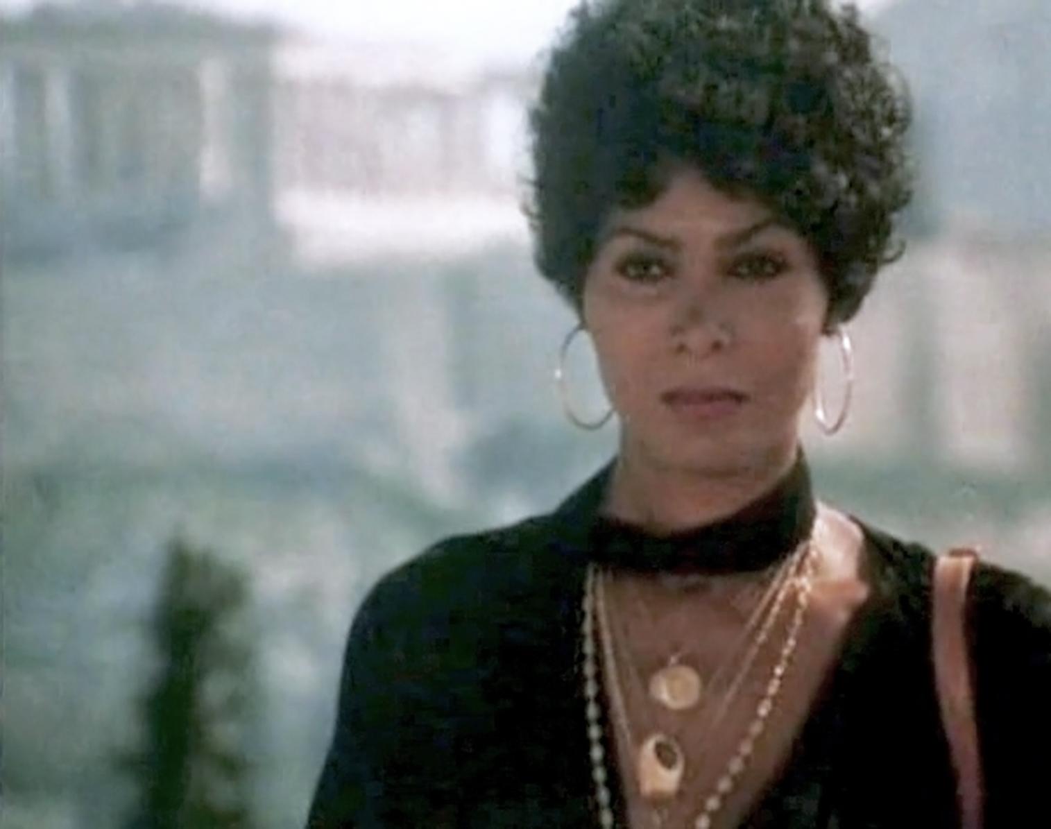 Ajita Wilson in Mavri Afroditi (1977)