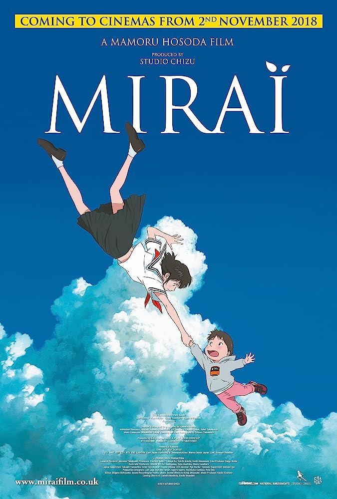 Miraï, ma petite soeur (2018)  Streaming vf
