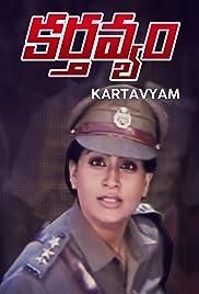 Karthavyam Poster