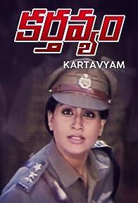 Primary photo for Karthavyam