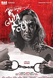 Ghya Chang Fou