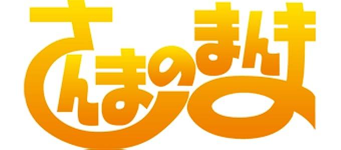 utorrent free english movie downloads Ikue Sakakibara by none [mp4]
