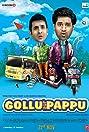 Gollu Aur Pappu (2014) Poster