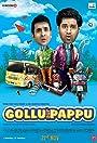 Gollu aur Pappu