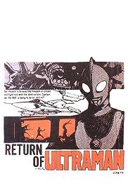Daicon Film's Return of Ultraman Poster