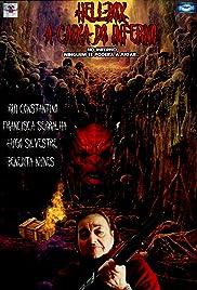 Hellbox: A Caixa Do Inferno(2018) Poster - Movie Forum, Cast, Reviews
